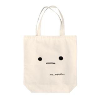 まっしろさんフェイス Tote bags