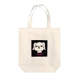 寧々goods(ベルジアングリフォン) Tote bags