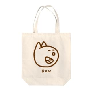 にっこりボンくん(茶色) Tote bags