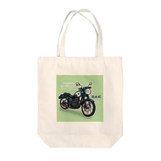エストレヤ Tote bags