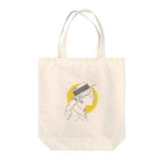 sunshine girl Tote bags