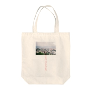 CULTURE TO FUTURE 2 Tote bags