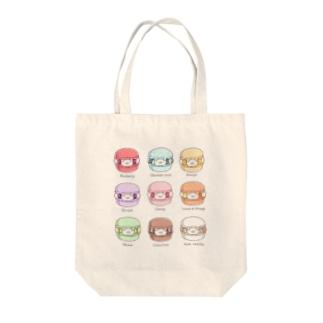 マカロンちーくま Tote bags