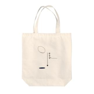 g= Tote bags