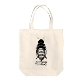 ごきぶりさん Tote bags
