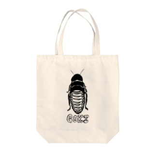 Masakariのごきぶりさん Tote bags