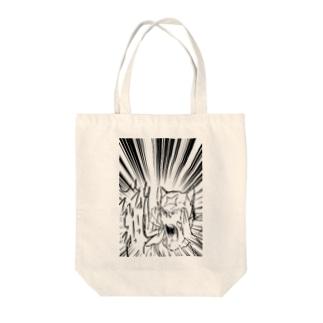 ケツアゴマッチョネコ2 Tote bags