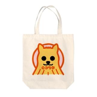 パ紋No.3270 のろゆみ Tote bags
