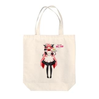 秋田町子グッズ Tote bags