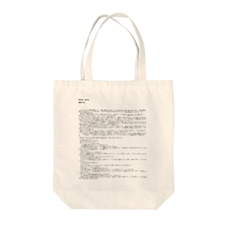 青水仙、赤水仙 Tote bags