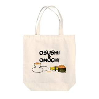 オモチ&オスシ Tote bags