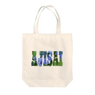 あじさい紫陽花 Tote bags