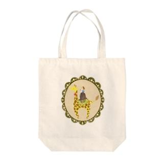 森のブレーメン Tote bags