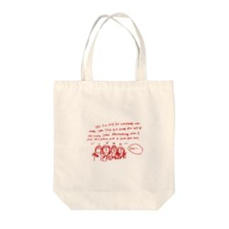 こぢねた Tote bags