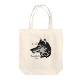 イケメン日本犬 川上犬 Tote bags