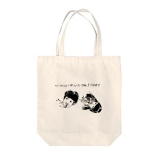 肉汁サイドストーリー生首 Tote bags