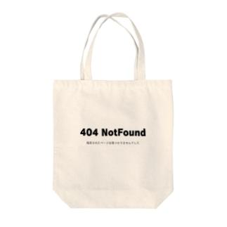 404 Tote bags