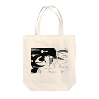 晩餐 Tote bags