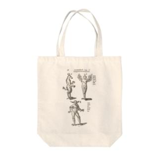 恐るべき怪物たち - Getty Search Gateway Tote bags
