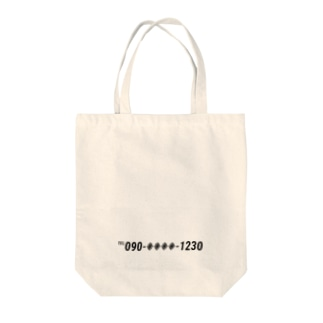 call me Tote bags