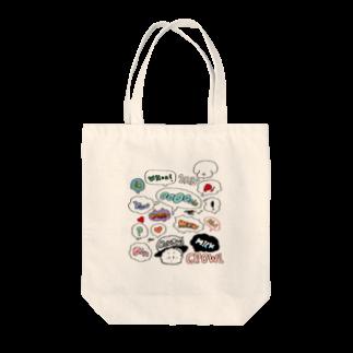 egu shopのふきだす Tote bags