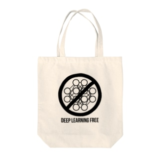 Deep Learning Free Tote bags