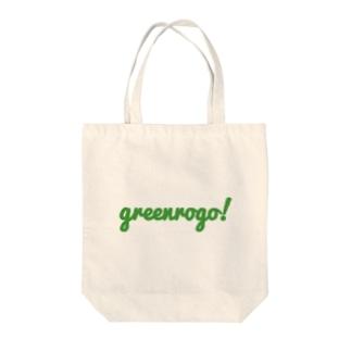 緑ロゴ Tote bags