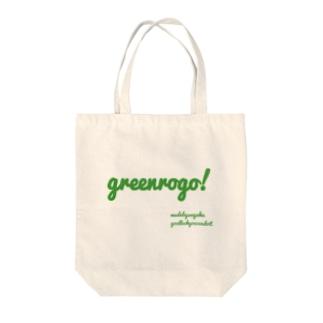 緑ロゴ 可愛いサコッシュ Tote bags