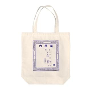 おくすりトート Tote bags