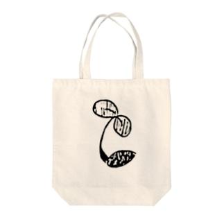 芽が生える Tote bags