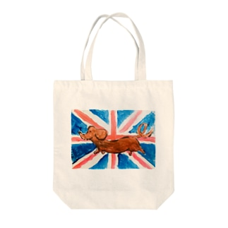 Going my way! Tote bags
