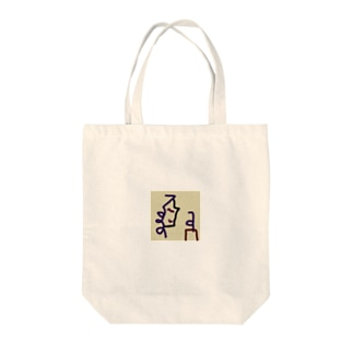 time Tote bags