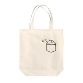 まっしろさんポケットート Tote bags