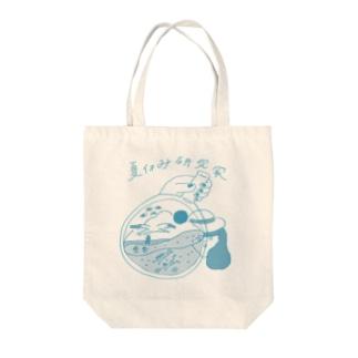 夏休み研究家 Tote bags