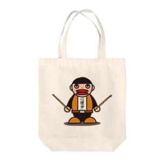 ダイスケハンシリーズ Tote bags