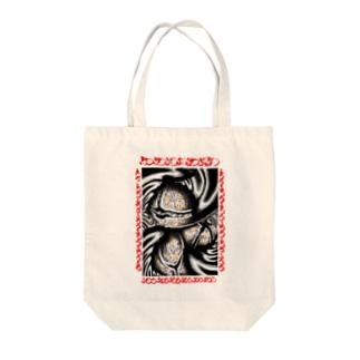 flo[Komono] Tote bags