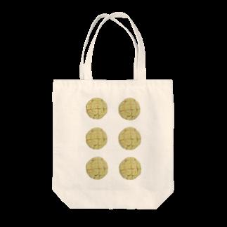 GOHANYAのメロンパン Tote bags