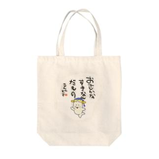 ベビーアザラシ コンモドゥス Tote Bag