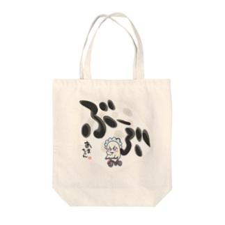 ベビーアザラシ あまちゃん Tote bags