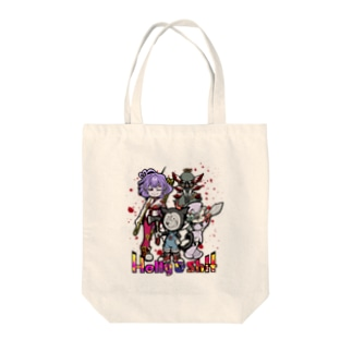Holly&Shit! Tote bags