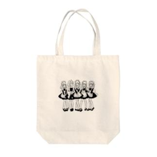 メイドちゃんず Tote bags