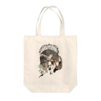 コヨーテと太陽 Tote bags