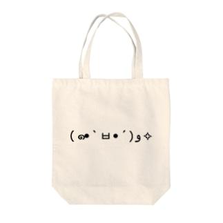 (๑•̀ㅂ•́)و✧ Tote bags