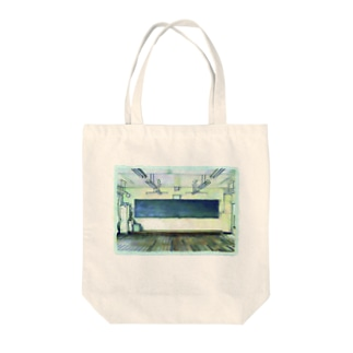 教室 Tote bags