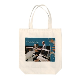 Internet working Tote bags