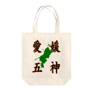 クロマキバレットの愛媛五神 Tote bags