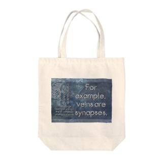 フォーリング・スリープ Tote bags