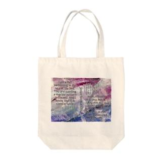 精神世界エクスタシー Tote bags