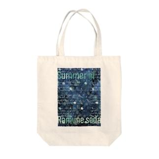 ラムネ・サマー A Tote bags
