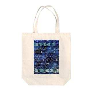 ラムネ・サマー B Tote bags